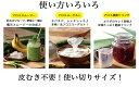 【お徳用】【食用アロエ】出雲産アロエベラ「まいにちアロエ」500g×2パック(冷蔵カットアロエ)