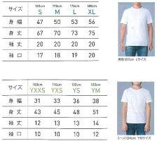 伊豆シャボテン本舗フェネック トートバッグ & プリント半袖Tシャツ 大人2点セット