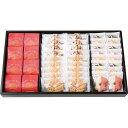 京都北山マールブランシュのお菓子