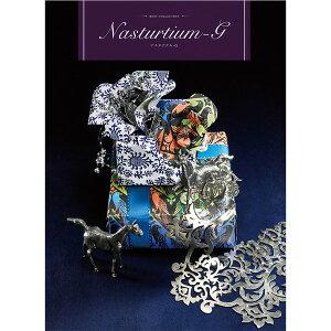 ベストコレクション ナスタチウム-G