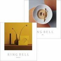 RING BELL マゼラン&アイリスコース