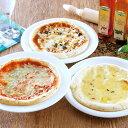 黒トリュフと5種のチーズのピッツァ贈り物 プレゼント お祝い お返し 出産 結婚 ギフト お礼 ご挨拶 手土産 内祝
