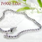Pt900【1.00ct】ダイヤモンドテニスブレスレット