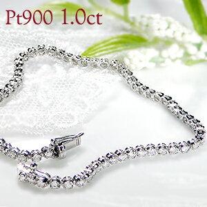 Pt900【1.00ct】 ダイヤモンド...
