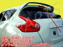日産 ジューク JUKE NF15 F15 YF15系 15RX 15RS 16GT系専用設...