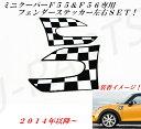 ミニクーパー アクセサリー BMW MINI ミニクーパー フェンダ...