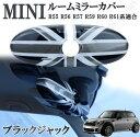 ミニクーパー アクセサリー BMW MINI ミニクーパー ブラック...