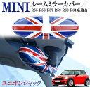 ミニクーパー アクセサリー BMW MINI ミニクーパー ミニクー...