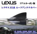 レクサス LEXUS RX RX450h RX200h RX300 20系 GYL20W/GYL25W/...