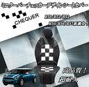 BMW MINI ミニクーパー R50 R52 R53 R55 R56 R57系 黒白チェッカーデザイン シートカバー 1台分セット!