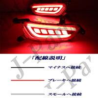 マツダCX5KE系ブロックデザインリアリフレクター蛍光発光タイプ左右SET純正差し替えタイプH24年2月〜H29年1月までの前期タイプ!