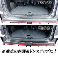 日産セレナC27系ハイウェイスター&ニスモ専用ブラックチタンゴールドデザインリアバンパーガードステンレス製!