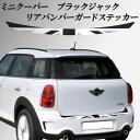 ミニクーパー アクセサリー BMW MINI ミニクーパー R55 F55 F...