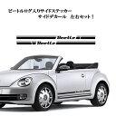 VWフォルクスワーゲン ザ ビートル 専用 ビートルBeetle文...