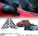 ミニクーパー アクセサリー ミニクーパー BMWミニ F56 F57 サ...