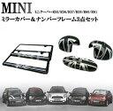 BMW MINI ミニクーパーR55 R56 R57 R59 R60 R61 ルームミラ...