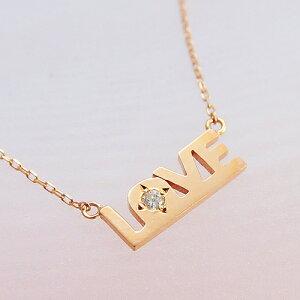 K10PGダイヤ入りラブ(LOVE)プチネックレス