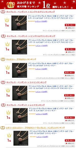 【ランキング1位入賞の人気商品】ピンクゴールドマルチカラーストーンネックレス【送料無料!】