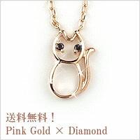 【110本以上を販売】 猫好きの方は必見☆ブラック ダイヤモンド (4月誕生石) ネックレス K10 ピ...