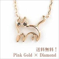 【50%OFF!】可愛らしさの中に大人の輝き☆ピンクゴールドブラック(4月誕生石)ダイヤモンド...