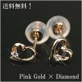 K18ピンクゴールドダイヤモンドピアス