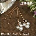 【純白に輝くパールが揺れる♪】K14ピンクゴールド淡水真珠アメリカンピアス【送料無料!】