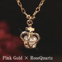 「美や成功」のシンボル♪ ロイヤルクラウン王冠 ローズクォーツ ネックレス 40cm 10金 ピンク...