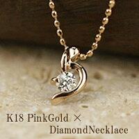 音符のような曲線ラインが素敵♪K18ピンクゴールドダイヤモンドネックレス【送料無料!】