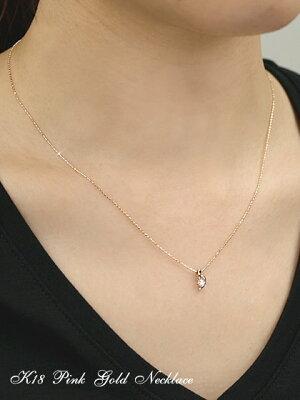 K18ピンクゴールドダイヤモンドネックレス【送料無料!】