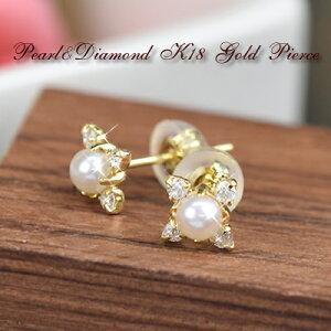 K18ゴールド淡水パールダイヤモンドスタッドピアス
