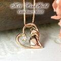 ダイヤモンドネックレス40cm10金猫ネックレスハート10kK10ピンクゴールド4月誕生石ネコねこ