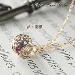 ピンクゴールドマルチカラーストーンネックレス【送料無料!】