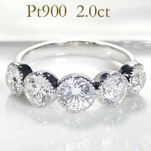 pt900【2.0ct】プラチナミル打ちダイヤモンドエタニティリング