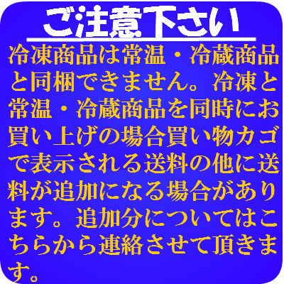 【本州  税込】 佐賀県産他 新玉ねぎ M10kg 上越フルーツ