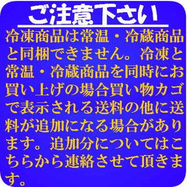 【税込 バラ売り】岩手・福島産他 きゅうり AS 1本(胡瓜 キュウリ きゅうり カッパ サラダ)上越フルーツ