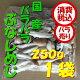 【税込 バラ売り】長野県産他 バラバラぶなしめじ 250g 1袋(しめじ ぶなしめじ シメ…