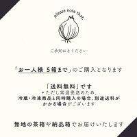 【送料無料】北海道産たまねぎL5kg1箱|玉ねぎタマネギ玉葱玉ネギオニオン箱まとめ買い野菜根菜業務用上越フルーツ