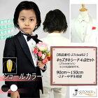 キッズタキシード27ctxd02-gallery-01