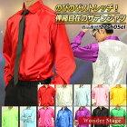 サテンシャツ27sh05el-gallery