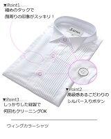 ドレスシャツ35sh1-02