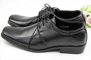 シューズ黒メンズブラック紳士靴パーティ演奏会発表会フォーマルビジネス【商品番号:22shs1b】
