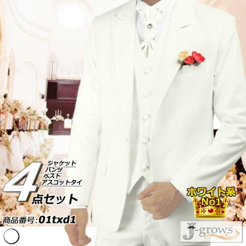 タキシード 白 販売商品 ホワイト スーツ 結婚式 ウエディング ウェディング パーティ 演奏会 発表...