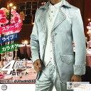 【半額セール!】タキシード ウエディング ウェディング 結婚式 パーティ 演奏会 発表会 フォーマル お...