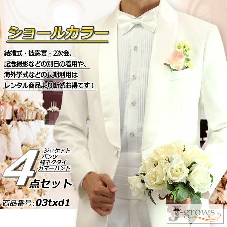 スーツ・セットアップ, 礼服  4 :03txd1