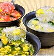 ぷるるん姫シリーズ!満腹ダイエット雑炊 3種類30食セット【RCP】