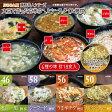 ぷるるん姫 満腹美人 食べるバランスDIET ヘルシースタイル雑炊 6種類18食セット (和風たまご/生姜海鮮シーフード/うま辛いチゲ/スパイシーカレー/ごぼう/きのこ)