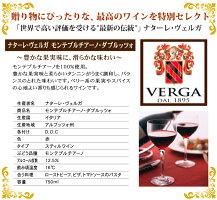 【オリジナル彫刻ワイン】記念日デザイン2
