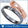 送料無料 【ディズニーコレクション】 隠れミッキー THE KISS シルバー ペアリング ダイヤモンド かさねるとハートに 【ペア販売】 SV925 筆記体日本語ハート刻印可 DI-SR6000DM-DI-SR6001DM ディズニーペアリング ミッキーペアリング ホワイトデー