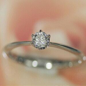 超目玉★ダイヤモンドエンゲージリング婚約指輪0.2ct-D-SI1-Excellentダイヤを美しく魅せる小さな爪メモリアルプレートプレゼント!※エンゲージリングお買い上げのお客様、マリッジリング1本につき2000円値引きします!