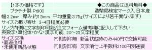 [ジュエリー大賞ショップ1位]